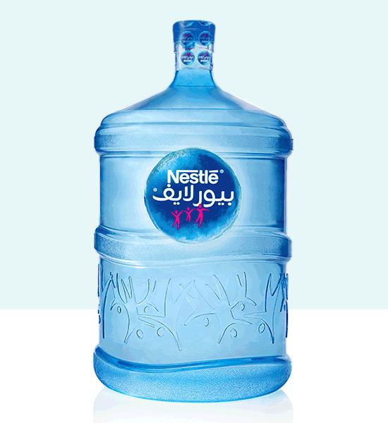 Nestle® Pure Life® 5 G