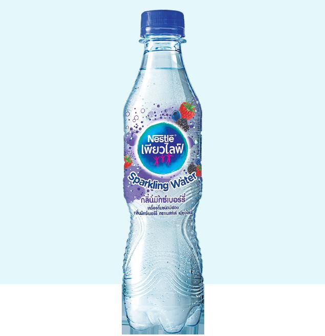 Sparkling Mix Berry