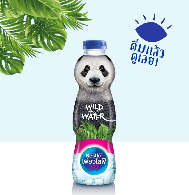 น้ำดื่มเนสท์เล่ เพียวไลฟ์® บัดดี้ ขนาด 330 มล.