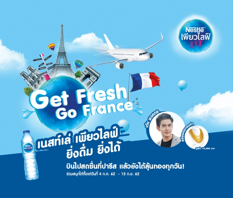 Nestlé Pure Life is a brand of quality water in Thailand